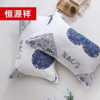 【限时秒杀】恒源祥夏季纯棉枕头套 一对装枕套夏天成人48x74双人全棉枕芯套子