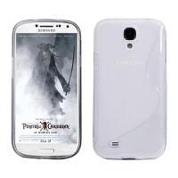 ikodoo爱酷多 三星Galaxy S4手机壳 盖世S4保护套 I9500太极纹系列保护套 I9502皮套 I950