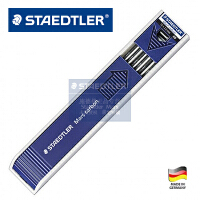 德国STAEDTLER施德楼 200 工程制图笔自动铅笔芯|2.0mm铅芯 4B-4H