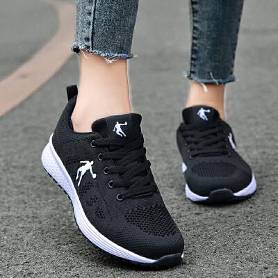 女鞋运动鞋女跑步鞋2019秋冬季网面透气休闲鞋女旅游鞋子
