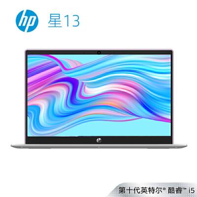 惠普(HP)星13-an1019TU 13.3英寸轻薄笔记本电脑(i5-1035G1 8G 512GSSD UMA FHD IPS 72%NTSC)初恋粉 全新星系列产品搭载intel十代CPU,
