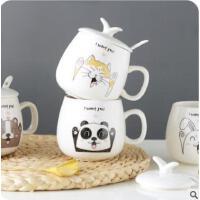 懿聚堂  可爱卡通带盖陶瓷杯简约马克杯情侣咖啡牛奶杯子水杯