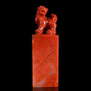 篆刻印章《神兽正方章》寿山石取巧全手工精雕适合创作篆刻