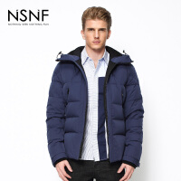 NSNF蓝色连帽90%白鸭绒拉链羽绒服 2017秋冬新款
