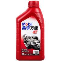 美孚(Mobil) 摩托车 机车 踏板摩托车 润滑油 机油 *4T 四冲程机油 20W-40 矿物油