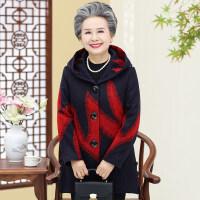 中老年人秋装女外套60-70岁80奶奶春秋呢子大衣妈妈装毛呢中长款 1XL 建议80-95斤