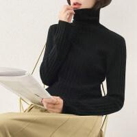 毛衣女秋冬高领堆堆领纯色濮院全羊毛打底针织衫套头长袖短款修身