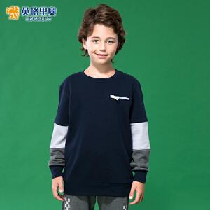 英格里奥男童卫衣卫裤两件套中大童运动儿童圆领卫衣套装