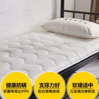 榻榻米床垫学生宿舍单人寝室0.9m床褥1.2米垫子加厚90x190cm褥子