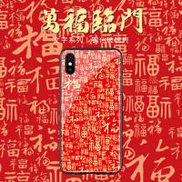新年金字万福苹果6手机壳iphone7plus玻璃x中国风潮款6s情侣8本命年xs max全包6plus个性创意xr红