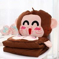 猴子汽车抱枕被子两用多功能办公室午睡枕头折叠靠垫被沙发小靠枕 萌萌棕猴 两用抱枕被(1*1.5M)