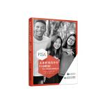 未来世界青少年行动指南――PISA如何评估全球胜任力
