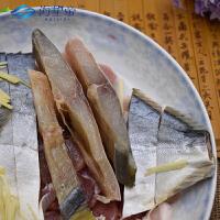 海里帝(HAILIDI)半干湿咸鱼 一夜情风味 袋装 多种款式任选 盐渍鱼海鲜干货台山特产