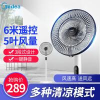 美的(Midea)SDC35DR 电风扇家用遥控变频落地扇卧室节能静音立式柔风台扇 白色