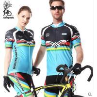 骑行服短袖套装 男女 定制自行车裤透气速干山地车装备男女  可礼品卡支付
