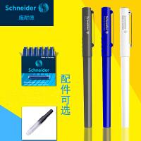 德国原装正品Schneider施耐德BK406钢笔 铱金笔 墨水笔 学生练字成人办公* EF特细笔 送6支墨囊