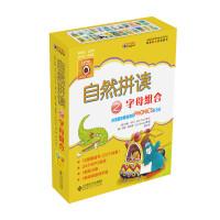 快乐瓢虫双语童书:自然拼读之字母组合