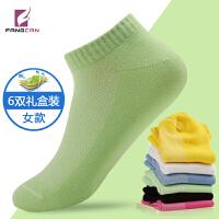 FANGCAN 运动袜子船袜春夏薄款运动短浅口隐形袜透气排汗男女