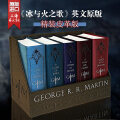 �F� 冰�c火之歌 英文原版 皮革套�b �嗬�的游�� Song of Ice and Fire