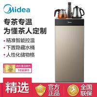 美的(Midea)饮水机 家用下置式茶吧机 多功能智能自主控温 立式温热型饮水机 YR1025S-W