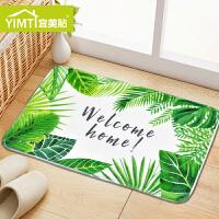 宜美贴 绿叶植物绒毛地垫 客厅入户门门垫 卧室床边沙发垫脚装饰地垫
