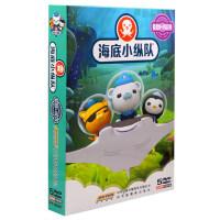 正版动画片DVD Octonauts 海底小纵队83-92集dvd益智冒险早教卡通