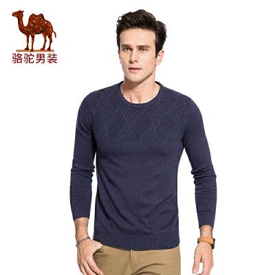 骆驼男装  秋季新款圆领修身套头男士毛衣时尚男上衣