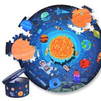 弥鹿(MiDeer)儿童太空漫步150p培养想象力专注力拼图玩具5-8岁