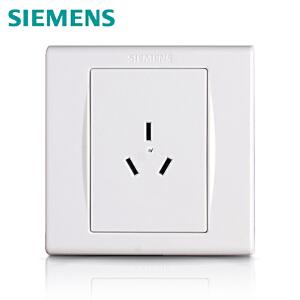 西门子开关插座品宜雅白10A三孔电源插座面板