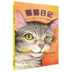 猫猫日记 小马 小狗 小猫 系列