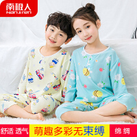 儿童睡衣夏季男童女童中大棉绸宝宝套装绵绸空调服家居服长袖薄款