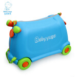 Babyyuga儿童行李箱儿童储物箱 宝宝箱包 儿童拉杆行李箱 旅行箱