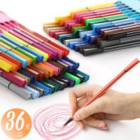 包邮晨光 水彩笔儿童水洗彩色笔12色18色24色36色幼儿园安全画画笔初学者手绘颜色笔小学生彩色笔绘画笔