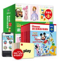 迪士尼英语分级读物预备级第2级全套30册常用句型幼儿英语启蒙绘本3-6周岁儿童英语书10-12岁三四五六年级小学生英语