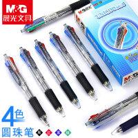 晨光文具BP8030四色多颜色圆珠笔多色油笔0.7mm创意多功能三色4色按动彩色学生用批发一笔多色双色笔