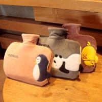 注水热水袋暖水袋暖手宝毛绒玩具韩版女学生礼物