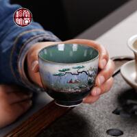 景德镇手绘功夫茶杯礼品 品茗杯陶瓷家用茶盏杯盏主人个人杯子大号手工