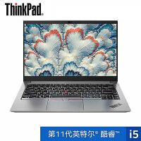 联想ThinkPad E490(20N80032CD)14英寸商务笔记本电脑(i5-8265U 8G 500GB RX