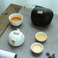 茶具套装 旅行便携茶壶快客茶杯带手提便捷包鸭嘴型滤嘴随身泡茶杯子