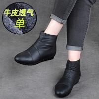 秋冬妈妈鞋平底防滑中老年舒适短靴平跟软底女靴休闲保暖棉鞋 黑色7801单鞋款 35