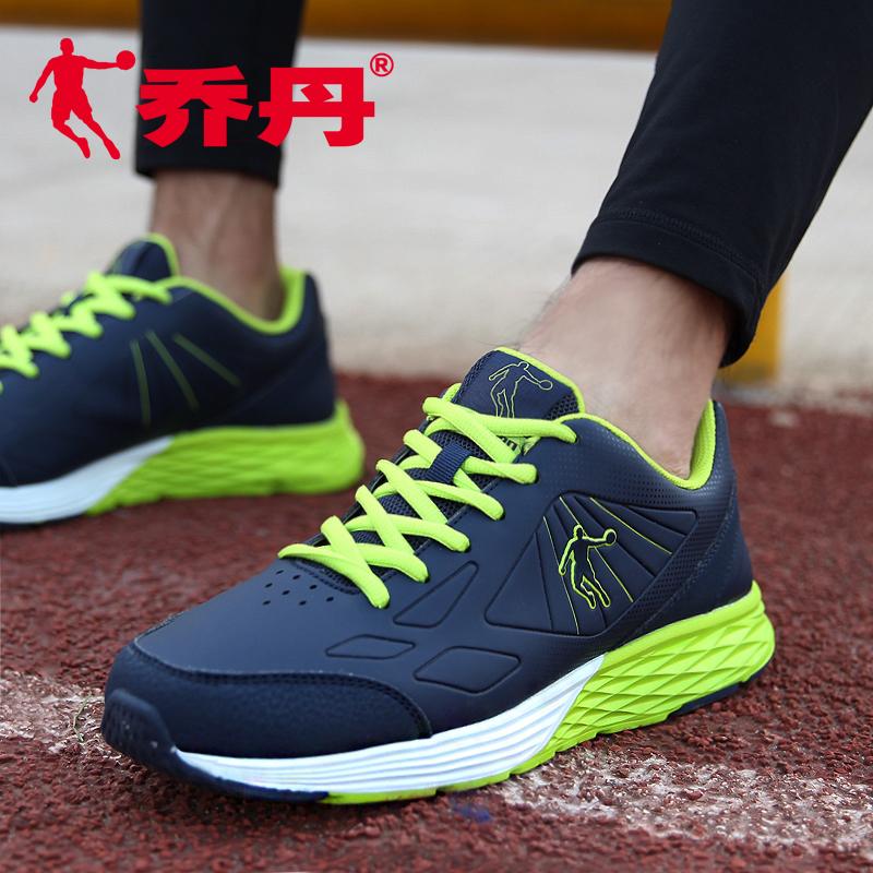 乔丹男鞋跑步鞋冬季新款皮面减震跑鞋休闲鞋运动鞋XM3550214
