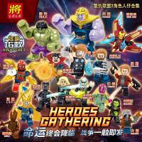 兼容乐高复仇者联盟3拼装积木反浩克装甲机甲钢铁侠益智玩具6-8岁