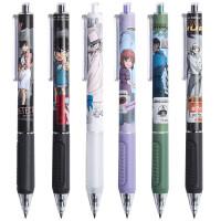 晨光J3412柯南盲盒中性笔0.5子弹头按动水笔学生考试水笔文具礼物限定6支图案随机