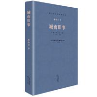 【二手旧书8成新】城南旧事(现当代长篇小说经典系列 林海音 9787535472465