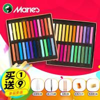 包邮马利牌36色艺术家色粉画笔 马利色粉笔 粉彩棒 染发 色粉笔