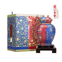 宜宾五粮液股份有限公司出品 真龙天子酒(吉庆双子瓶)1.75L