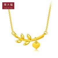 周大福珠宝首饰月挂树足金黄金项链套链吊坠计价F215861