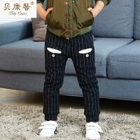 【当当自营】贝康馨童装 男童条纹加绒长裤 韩版加绒超柔保暖长裤秋冬新款