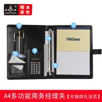 A4四孔经理包多功能商务经理夹 带计算器 活页记事本 可定制