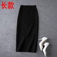 半身裙秋冬中长款针织后开叉包臀裙高腰弹力长裙羊毛一步裙黑色